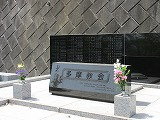 多摩教会の墓石