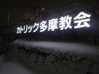 夜(雪の日に)