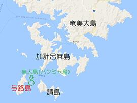 yoroshima-S