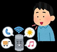 s_ai_smart_speaker