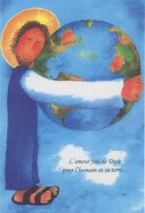 人類と地球に対するおろかなまでの神の愛