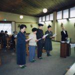 八戸アソシエ誓約式