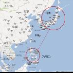 日本からフィリピンのマニラへ